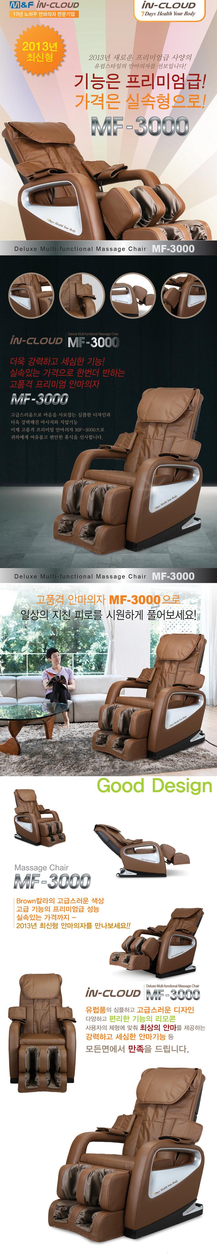 MF3000_01.jpg