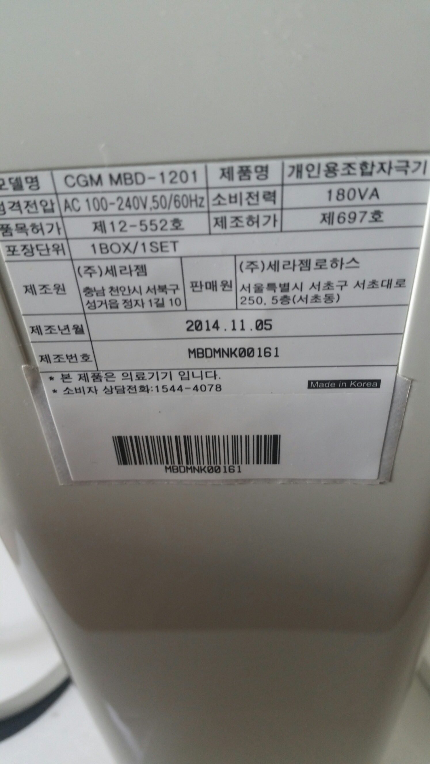 20180105_130110_resized.jpg